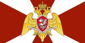 Росгвардия может изменить правила оборота оружия в России.