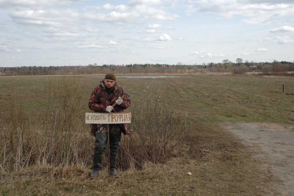 Моя первая охота на гуся.